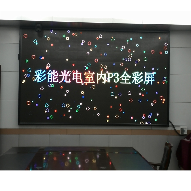 Colorful energy photoelectric P3 indoor full color LED display screen installation of a navy company conference room